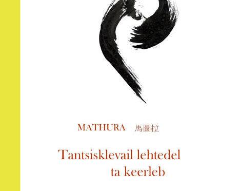 """Mathura: """" ja pika maa nüüd/ olen maha käinud, et/ jätta turvised//"""""""